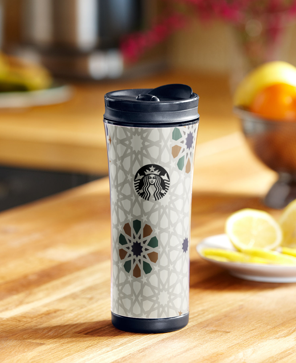 Starbucks Create Your Own Tumbler The