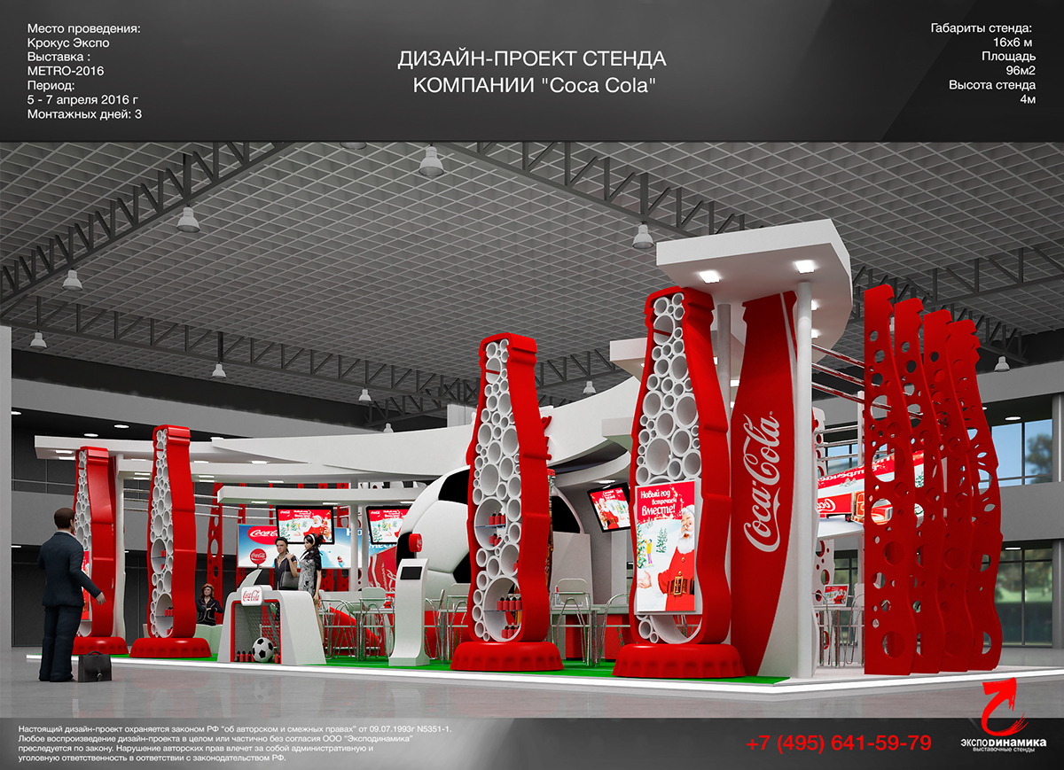 Exhibition Stand Design Behance : Coca cola exhibition stand on behance