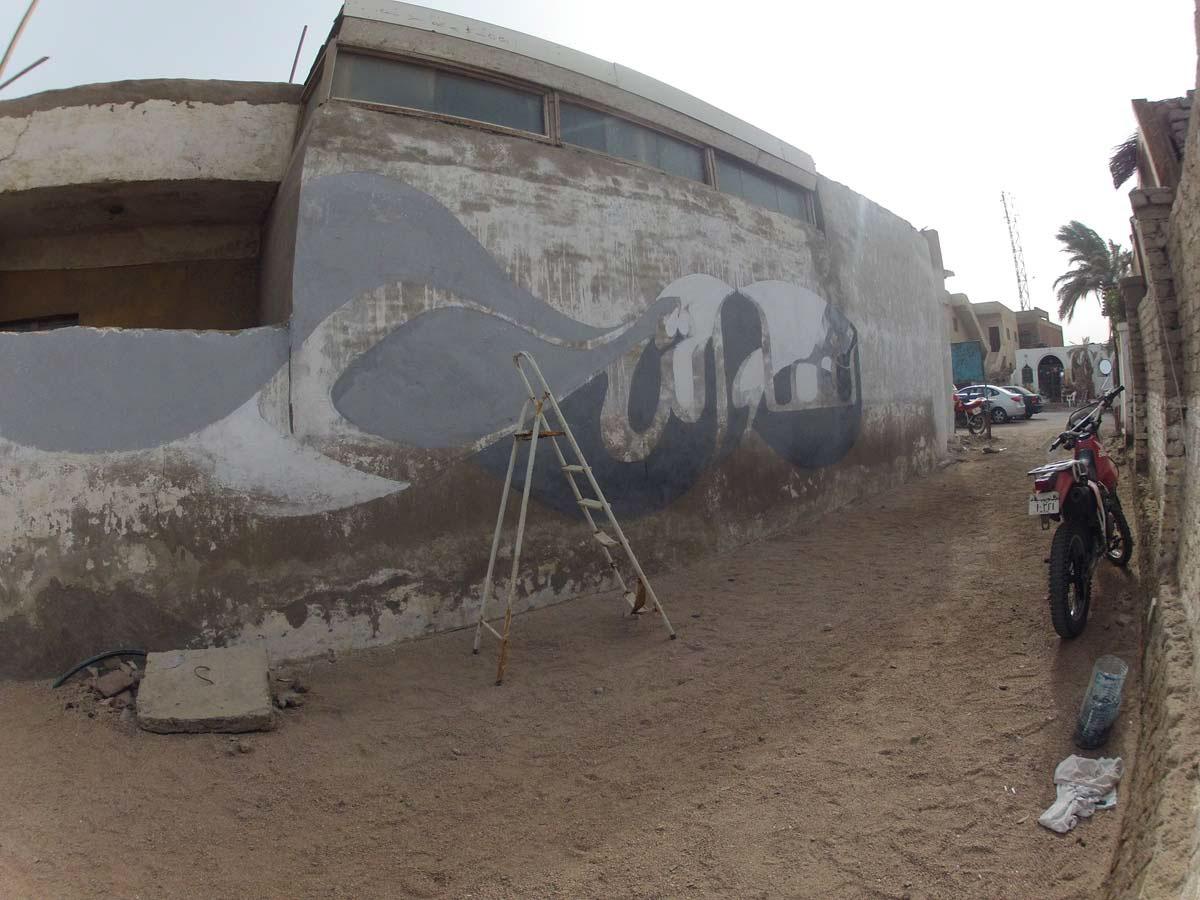 dahab egypt mural-art Street-Art Julian Vogel Julian-Art