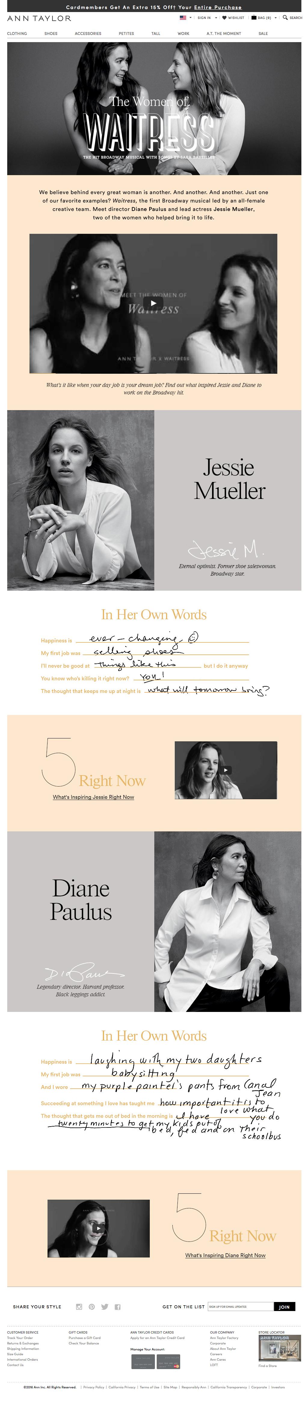 Retail,Fashion ,apparel,waitress,broadway,women,inspiration,inspiring,campaign