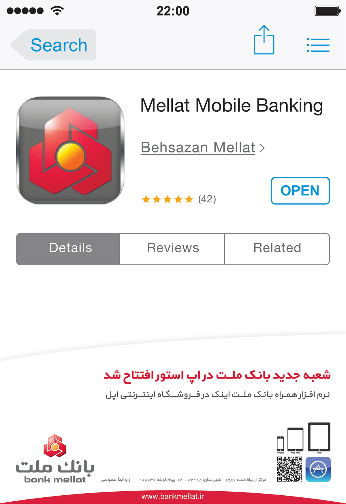 Mellat Bank Application on Behance