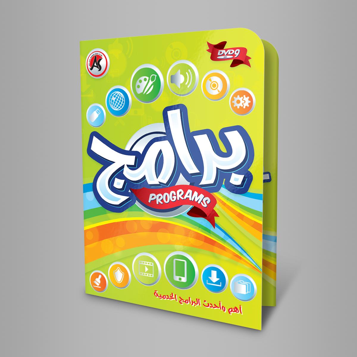 covers DVD software Program game Spiel