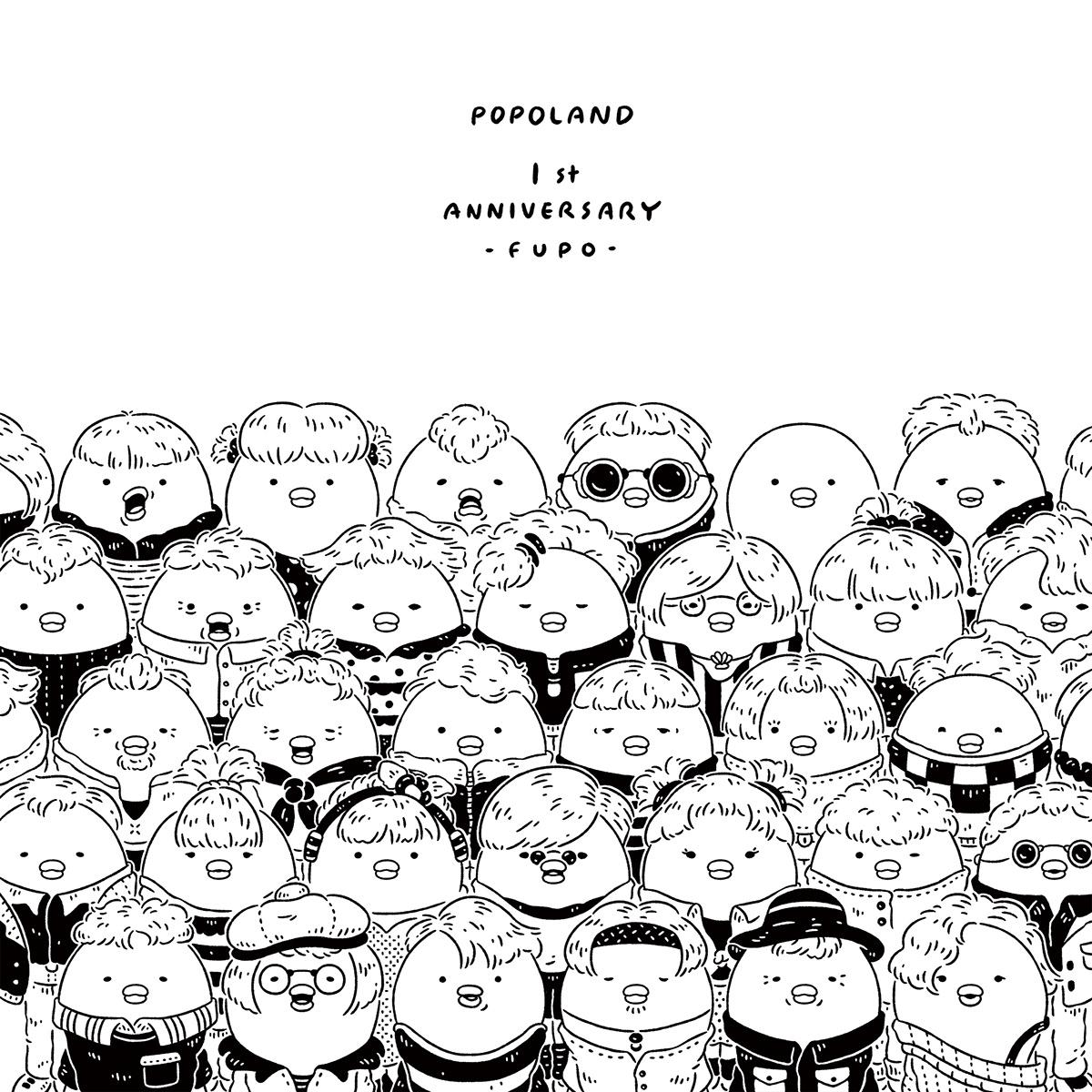 art Drawing  ILLUSTRATION  popoland 插畫 波寶島 藝術 角色 簡約 黑白
