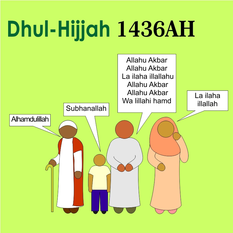 DHul Hijjah 1436AH