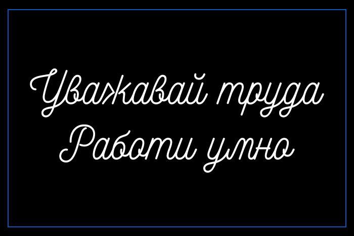 free font freefont Typeface Script