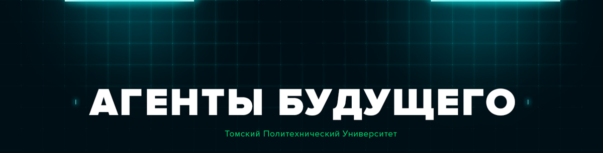 game ux UI design ILLUSTRATION  JetSyle school schoolboy