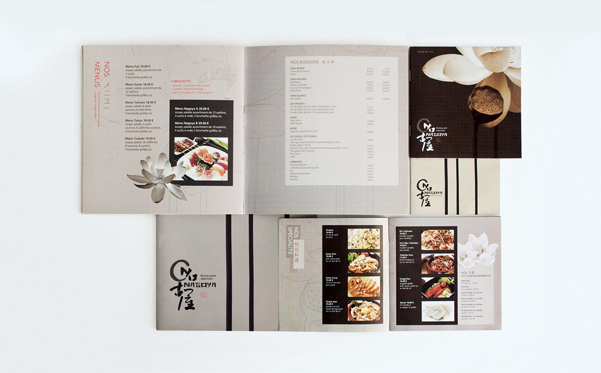Nagoya Japanese Restaurant On Behance Auto Electrical Wiring Diagram Boat Motor Evinrude C2 Ab All Boats Cuisine