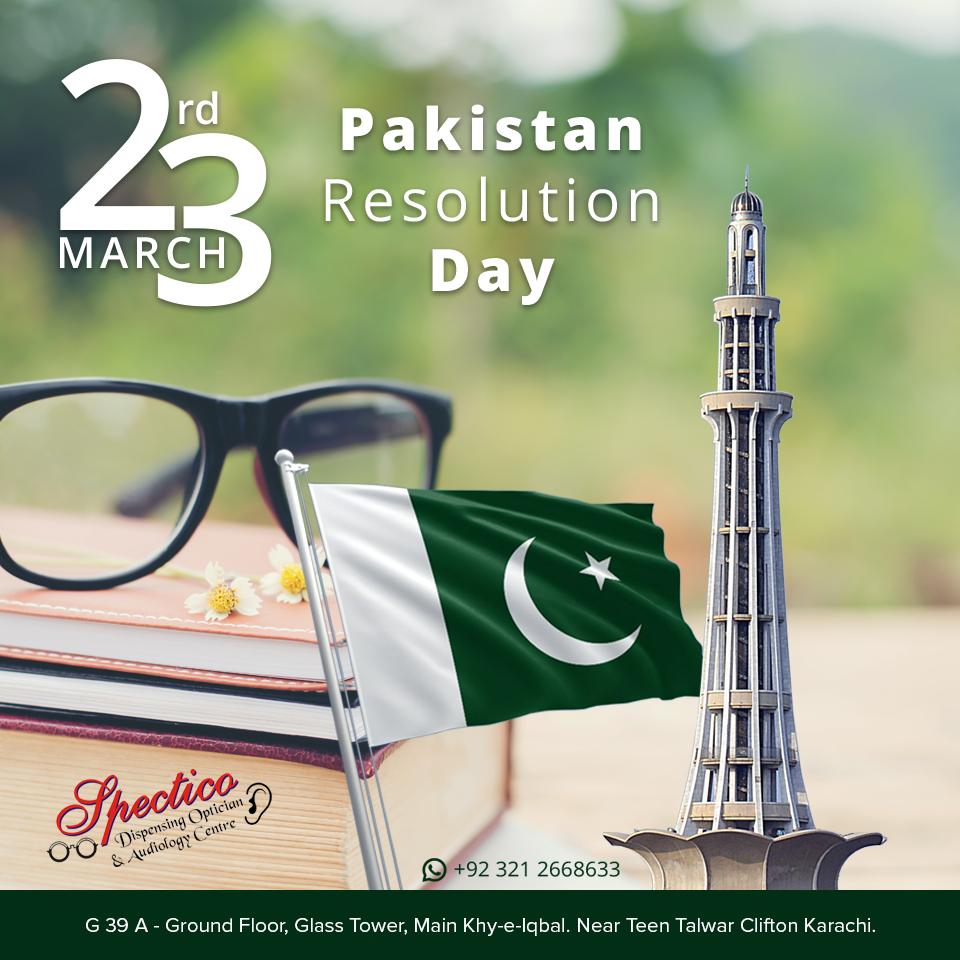 pakistan resolution day 23 march photoshop mjsteadfast steadfast graphic design  poster flyer facebook Pakistan