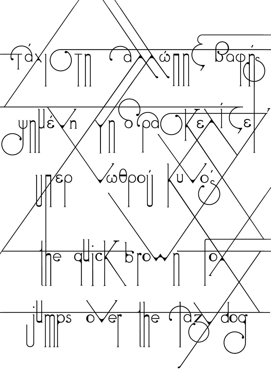 font Typeface Futura futuracha Display decorative type design greek alphabet