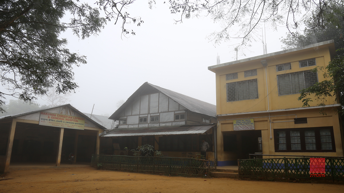 Makunda Suku green Nature Club