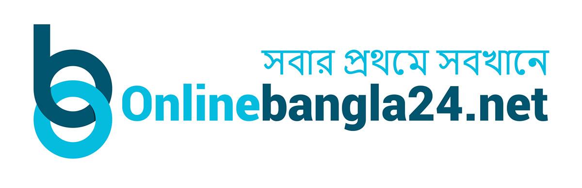 online bangla news logo on Wacom Gallery