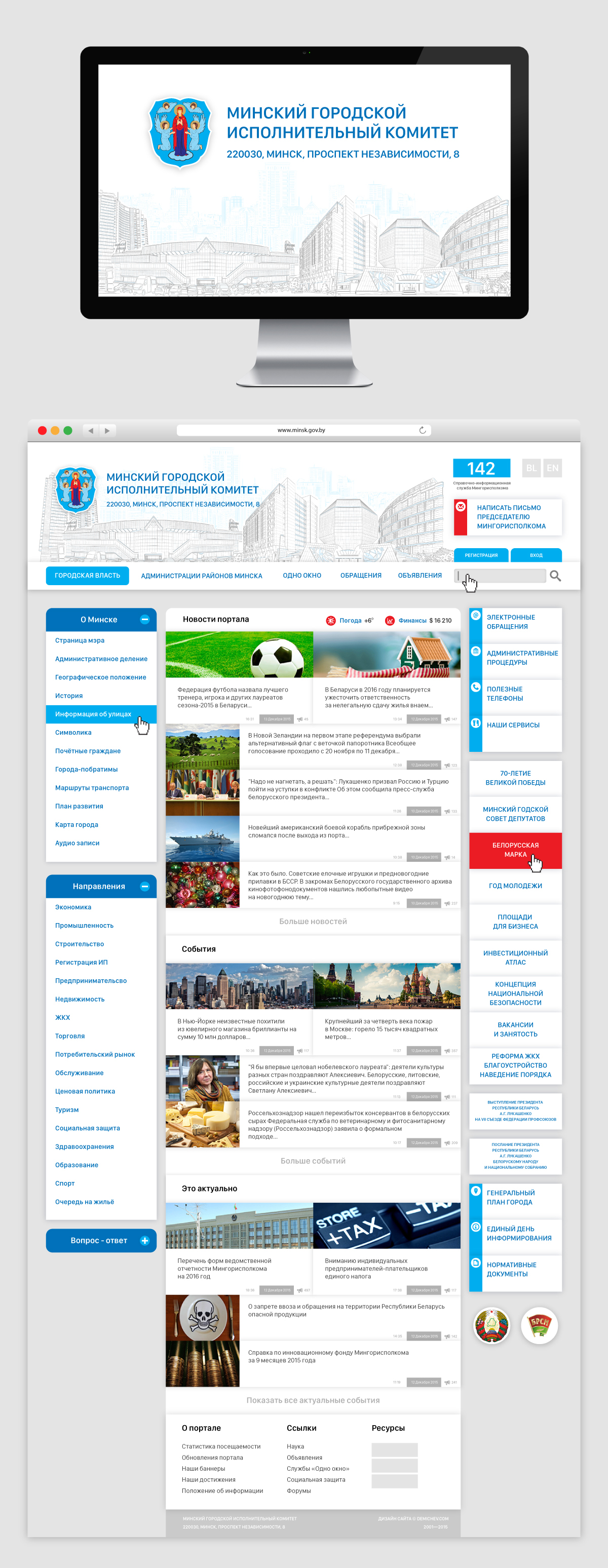 main page,redesign