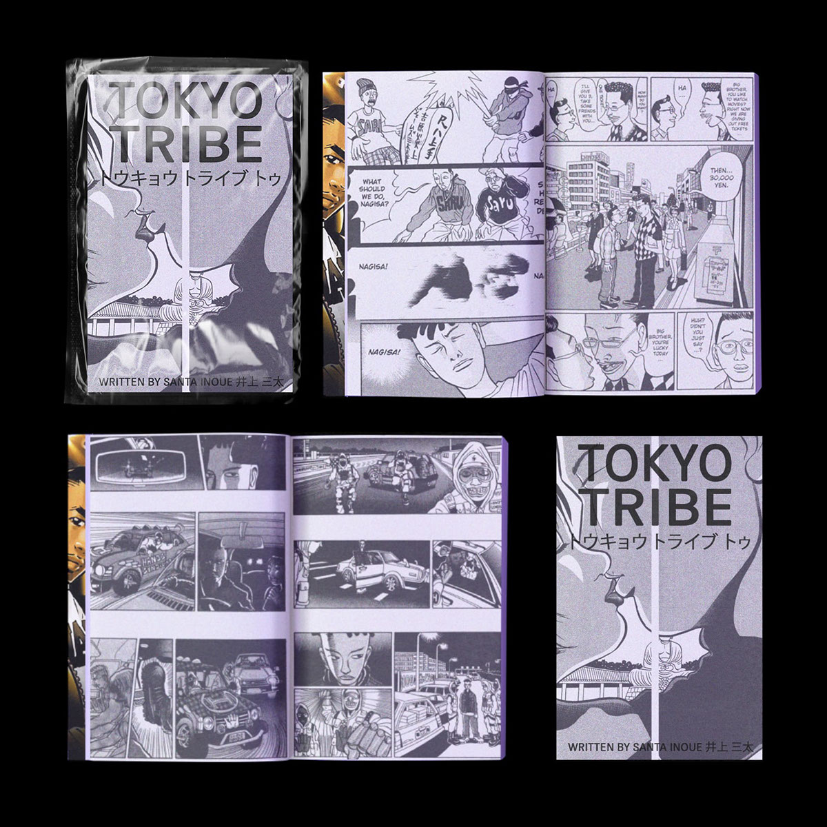 TOKYO TRIBE – Editorial on Student Show