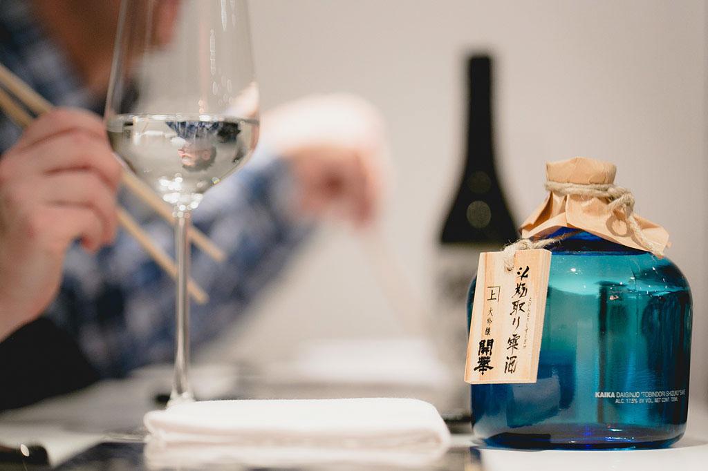 Mpire Sushi Nakazawa nyc creative omakasa Website interactive marketing