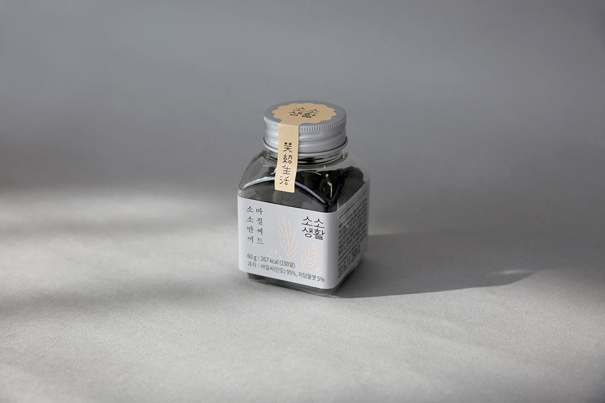 package identity branding  logo lettering Korea gray