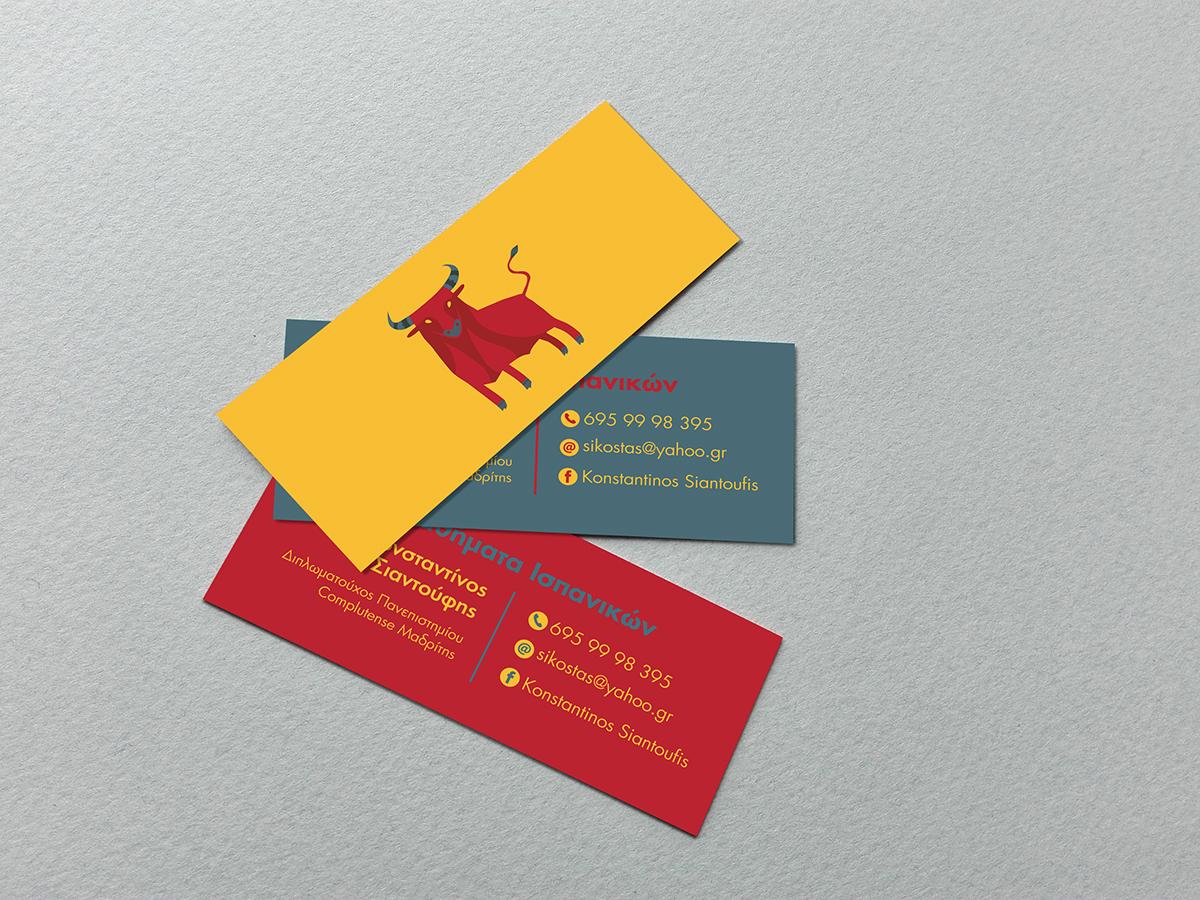 card business card spanish spain bull toro colour lessons