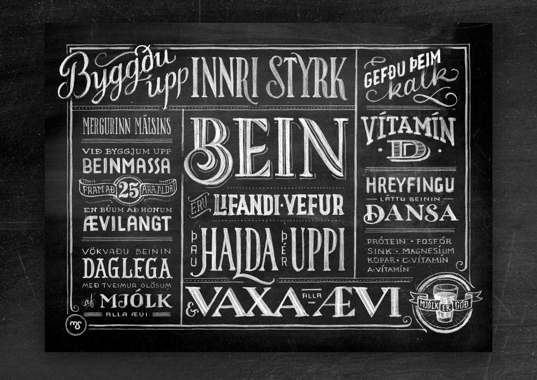 Advertising  typography   packaging design graphic design  Layout lettering