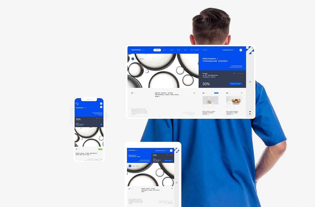 site Web corporate news medicine clinic hospital UI ux fullscreen