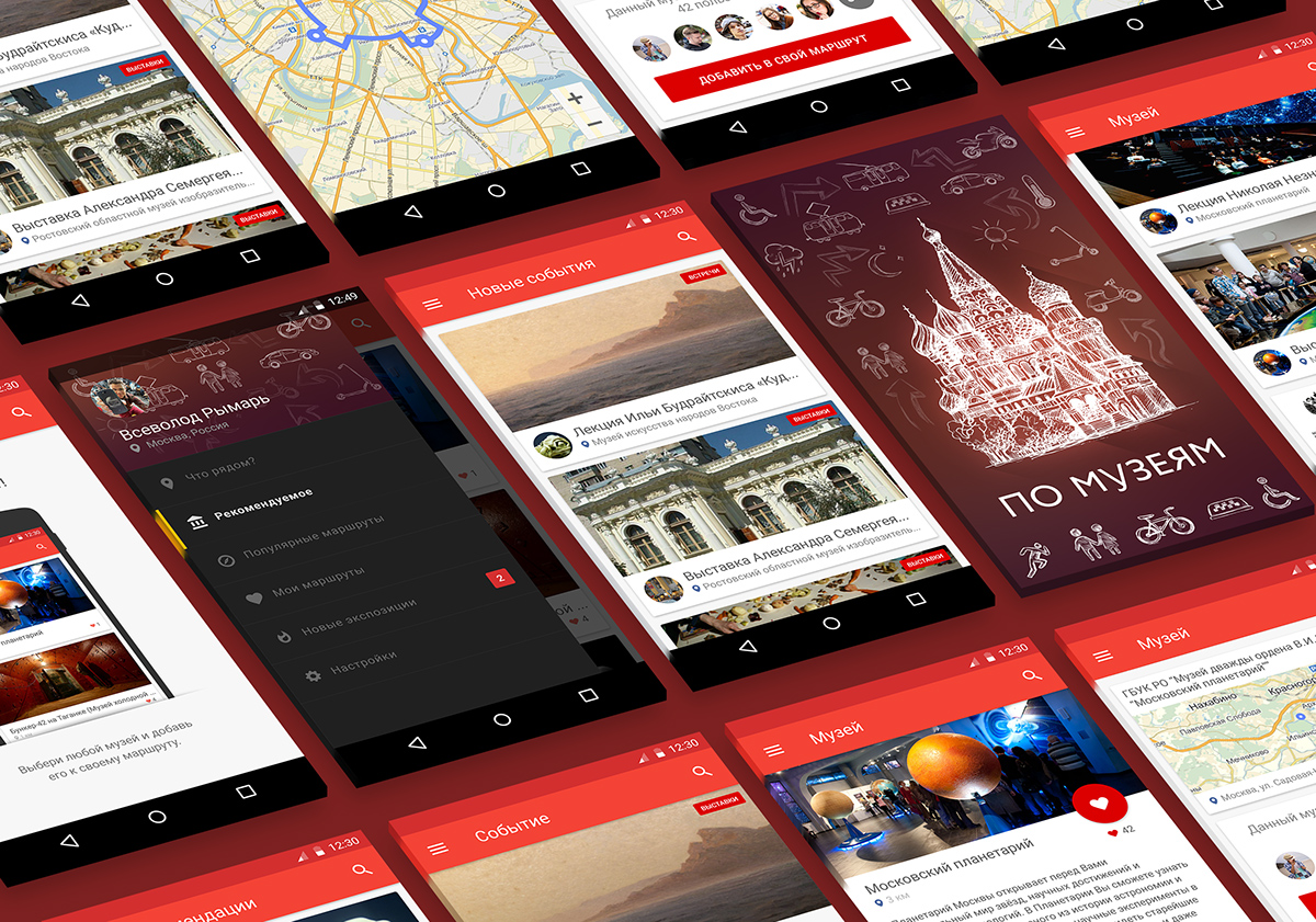 ux UI app Interface mobile android apps GUI lollipop marshmallow
