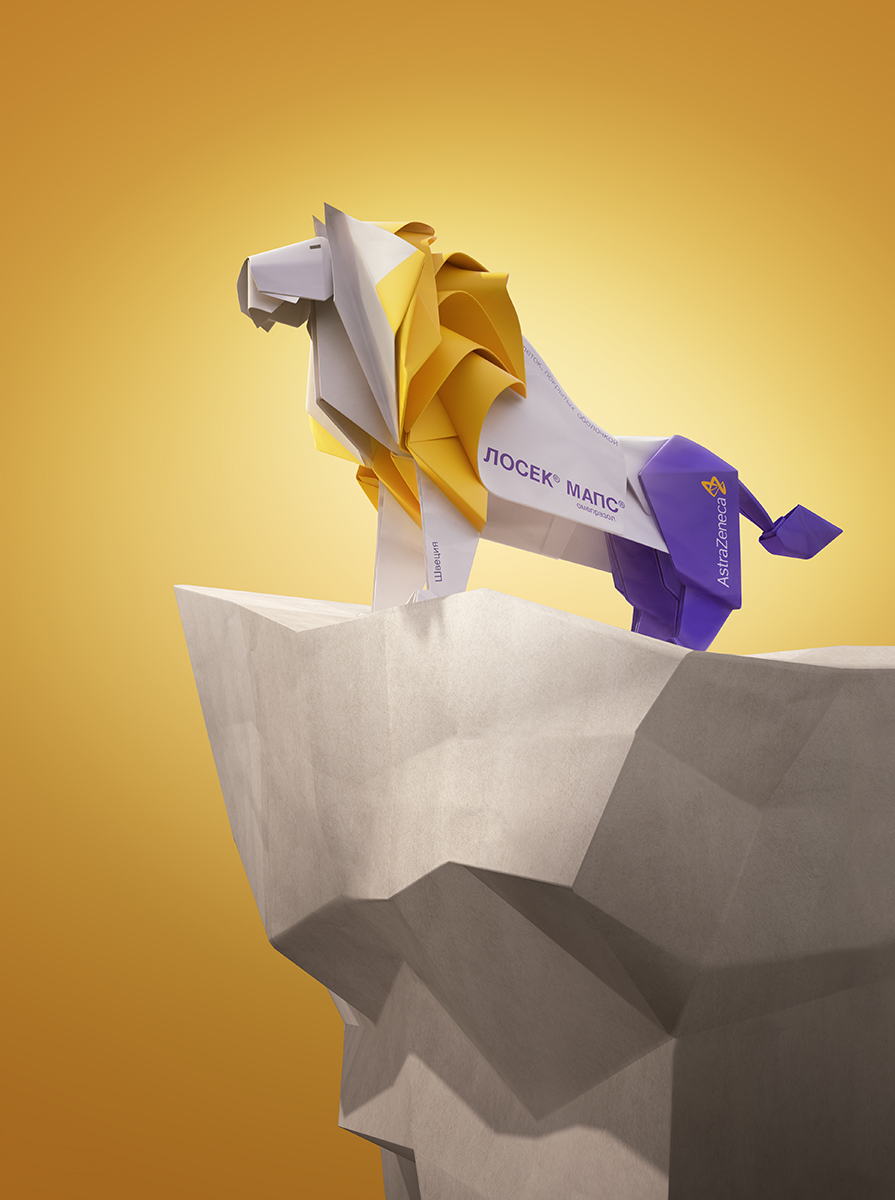 Origami Lion On Behance