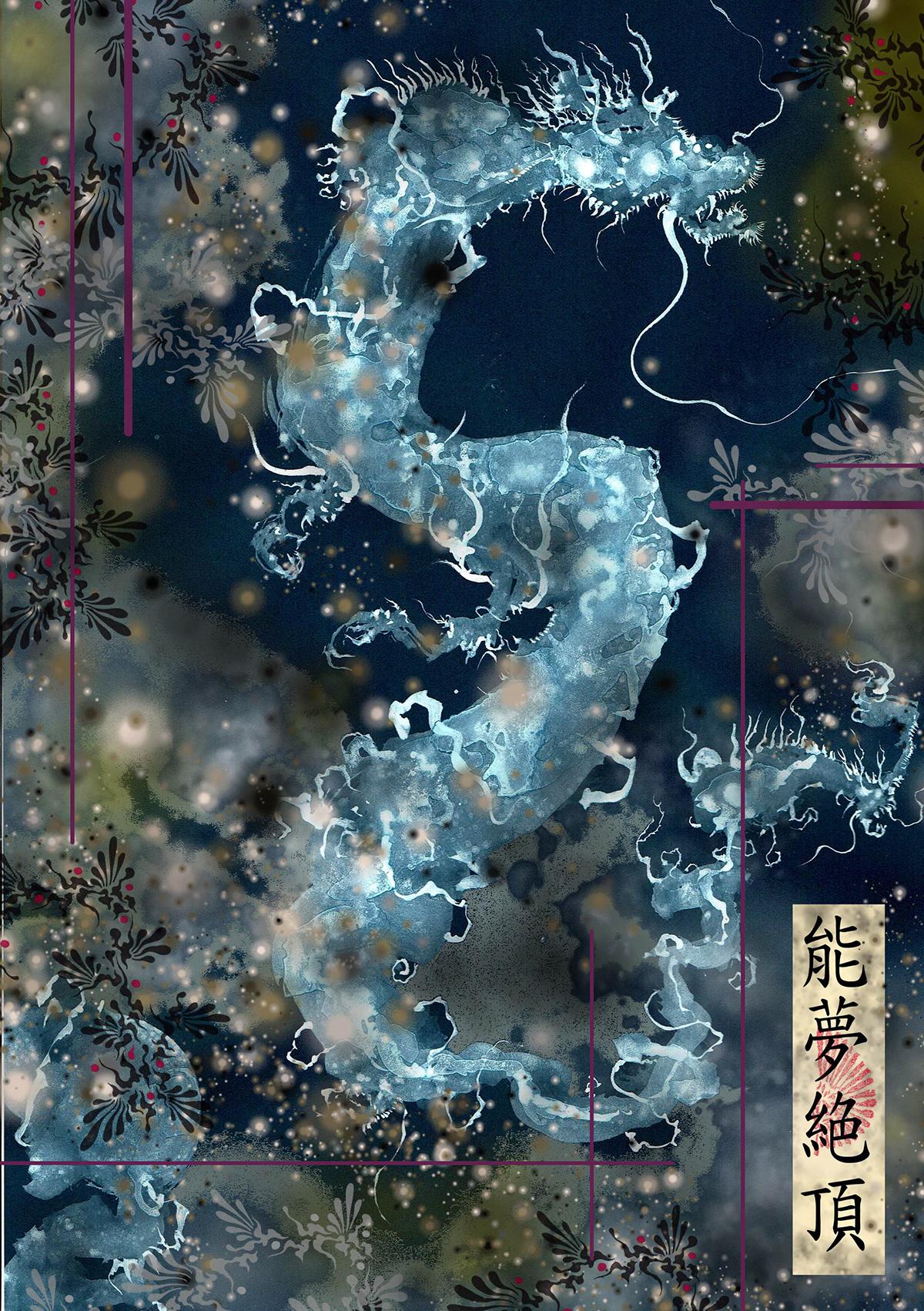 Image may contain: tree, screenshot and map