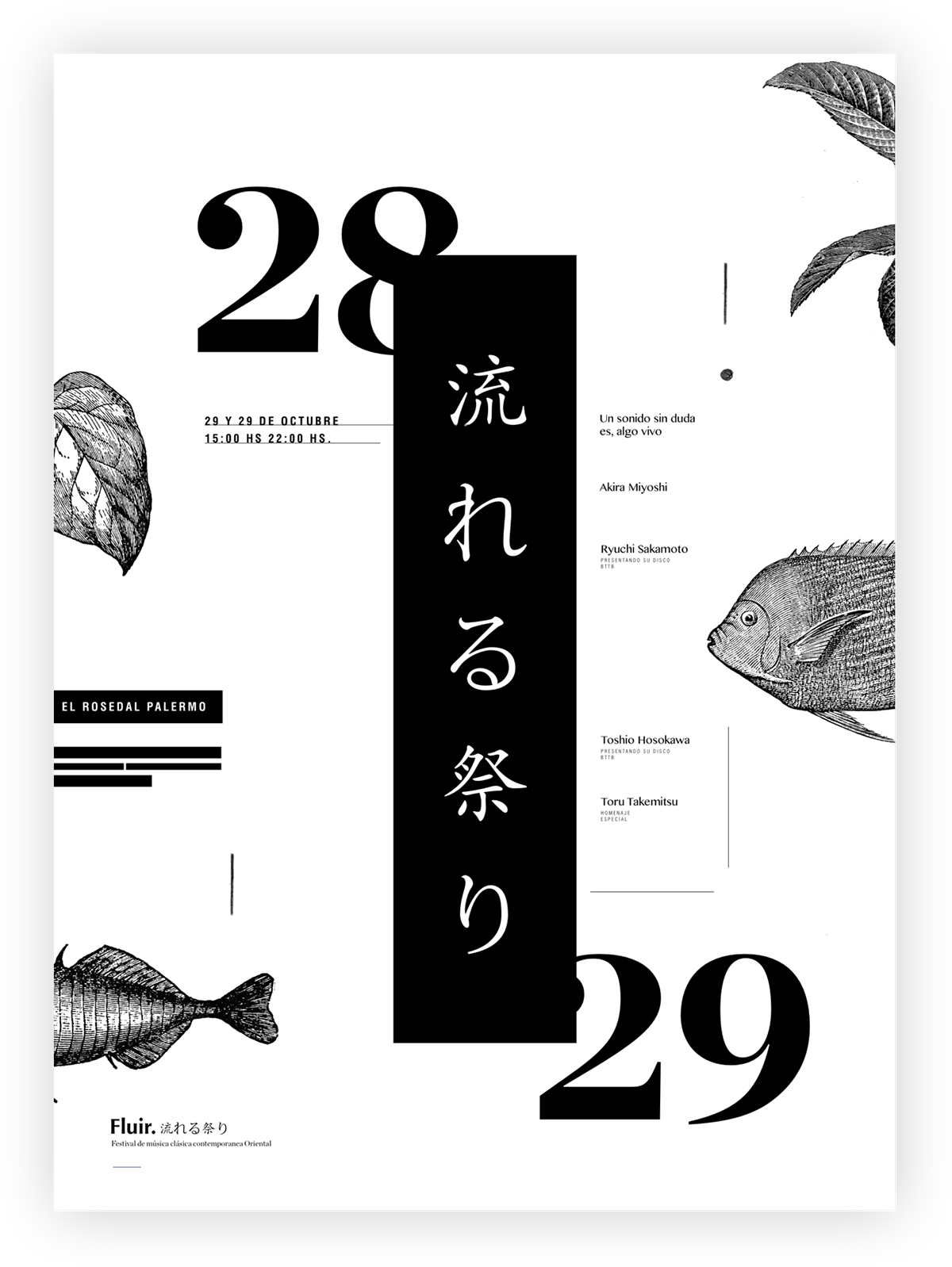 prelude poster japan Classic Layout grid simple clean brand sound nostalgic solemn