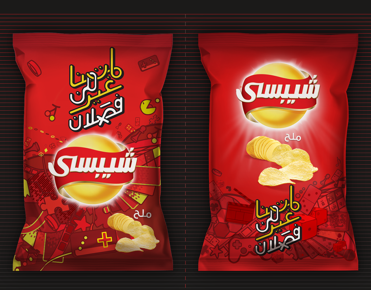 chipsy egypt products