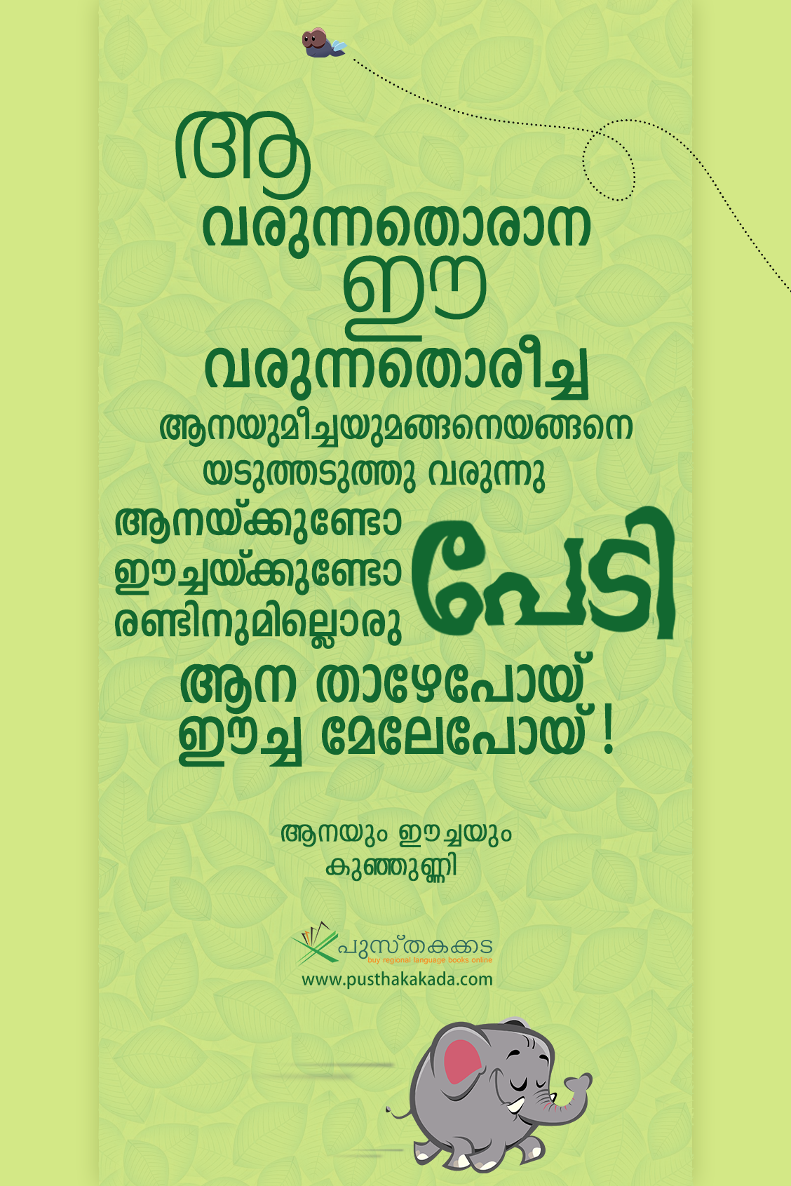 Malayalam Quote posters on Behance