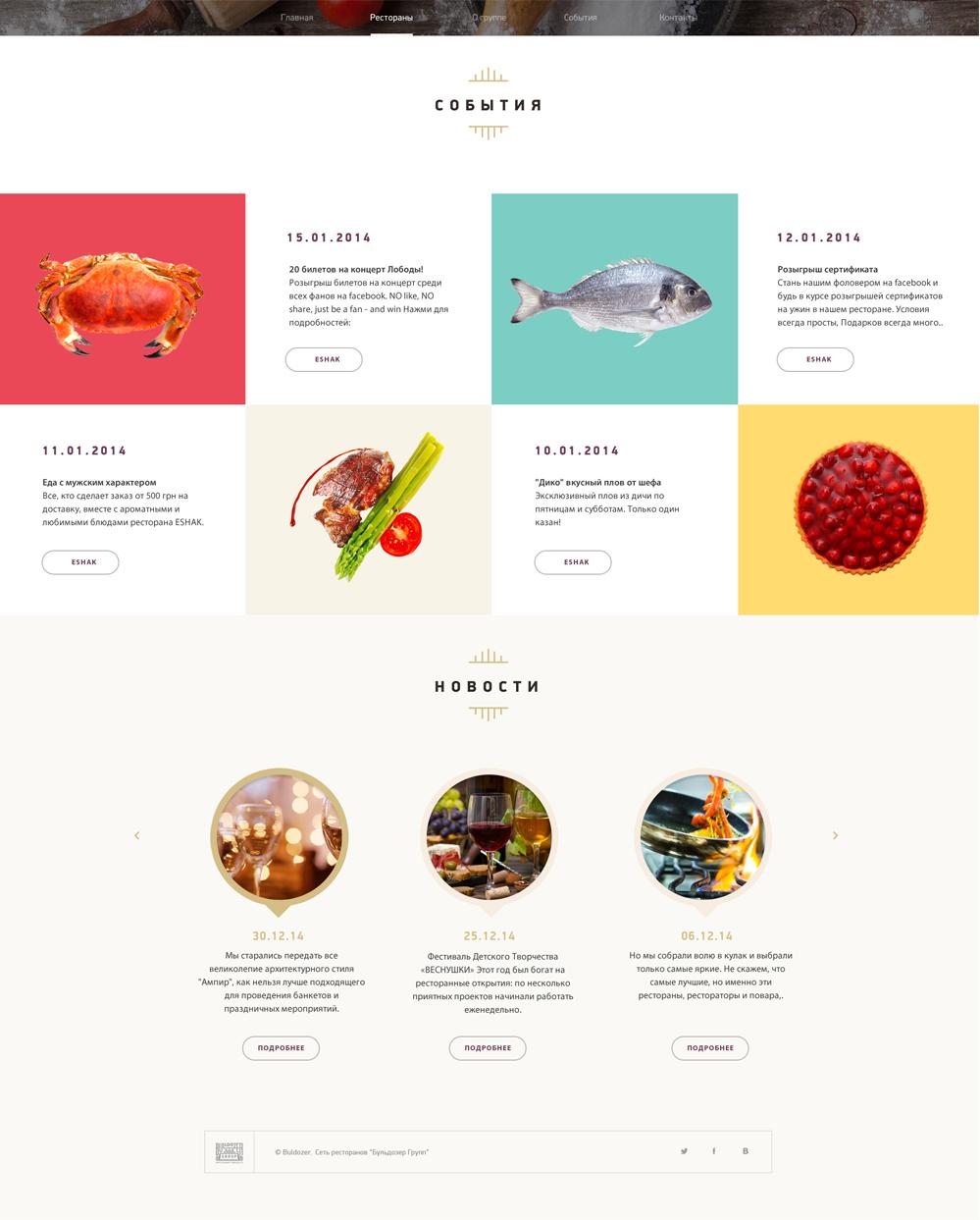 Food  restaurant cafe minimal UI creative hipsta Web mobile