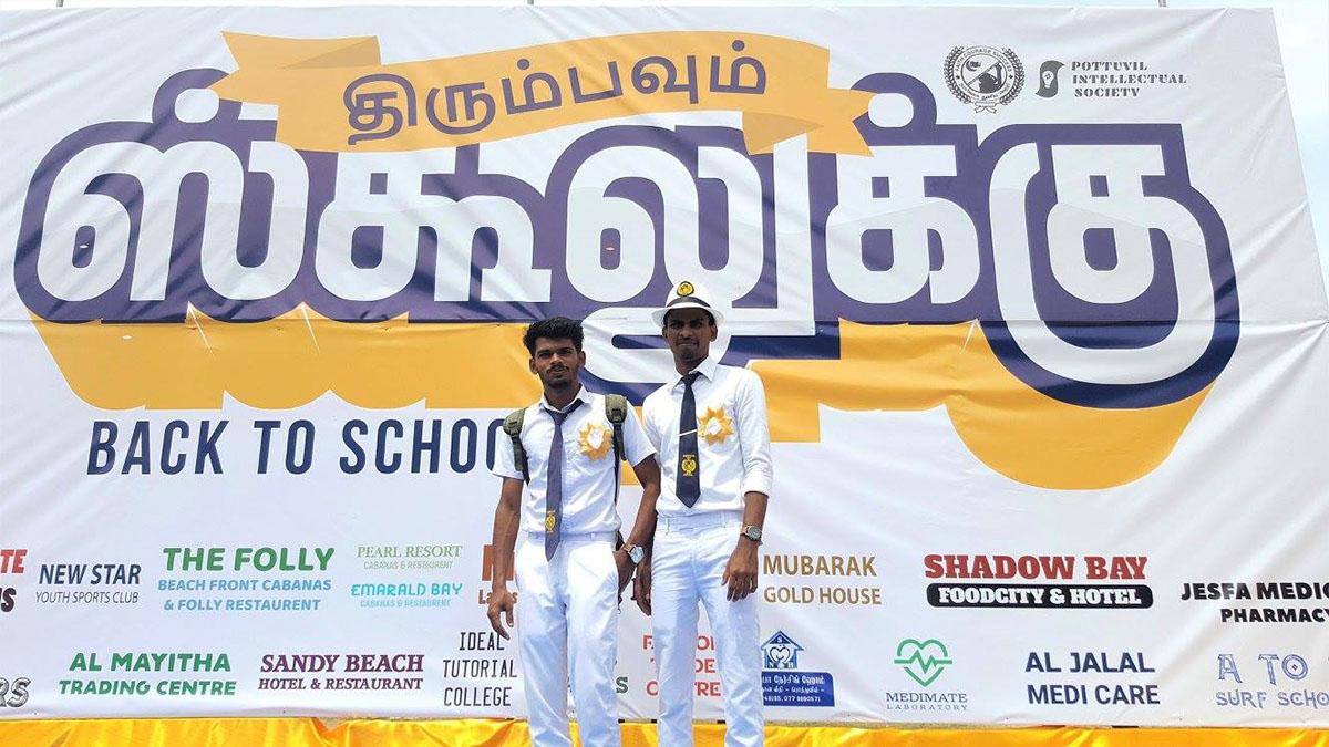 backtoschool   tamiltypography tamil tamil-typography brandingevent Event typography   poster backdrop logo