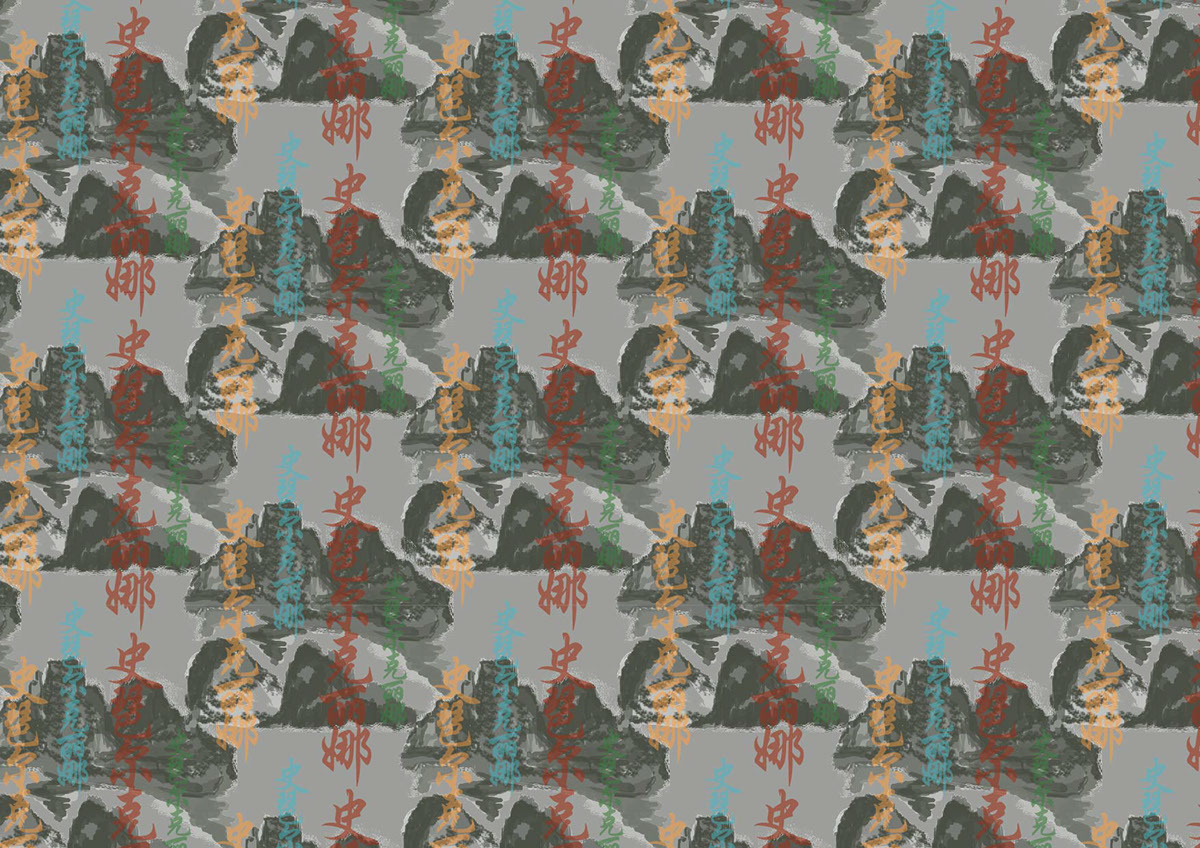 china Chinese Calligraphy textile traditional design textile prints