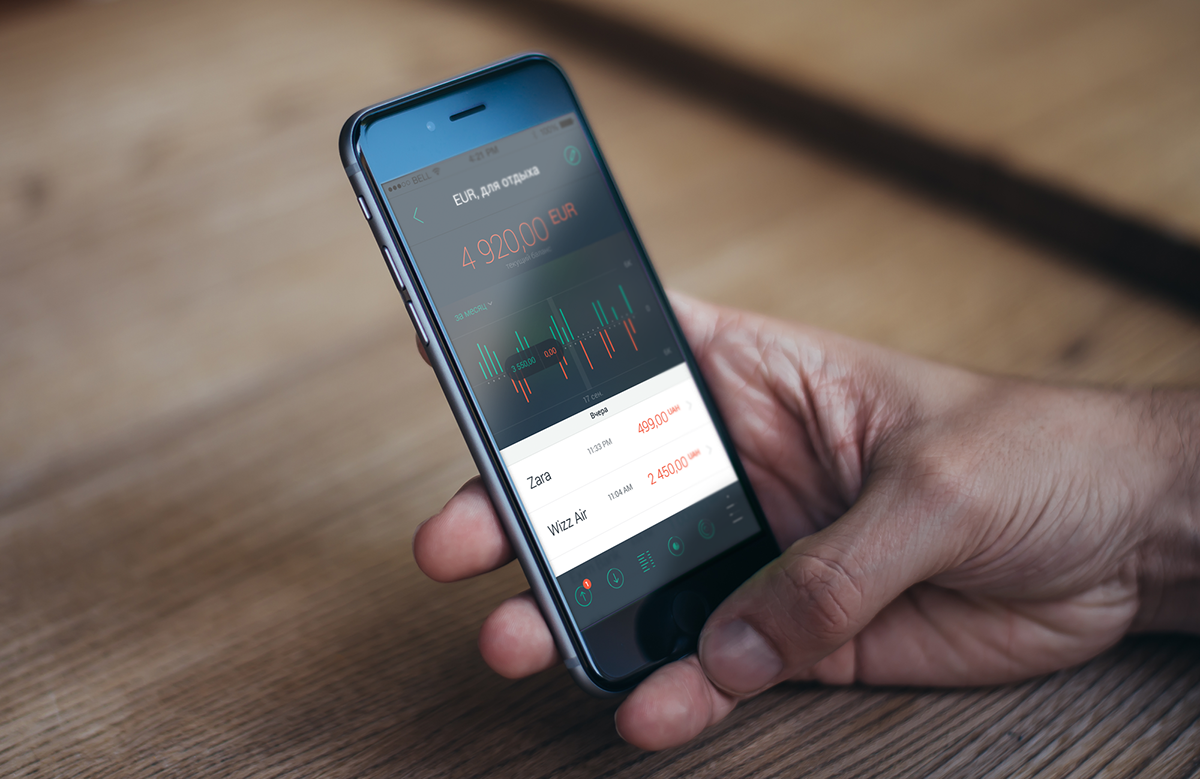 oplata iOS app design
