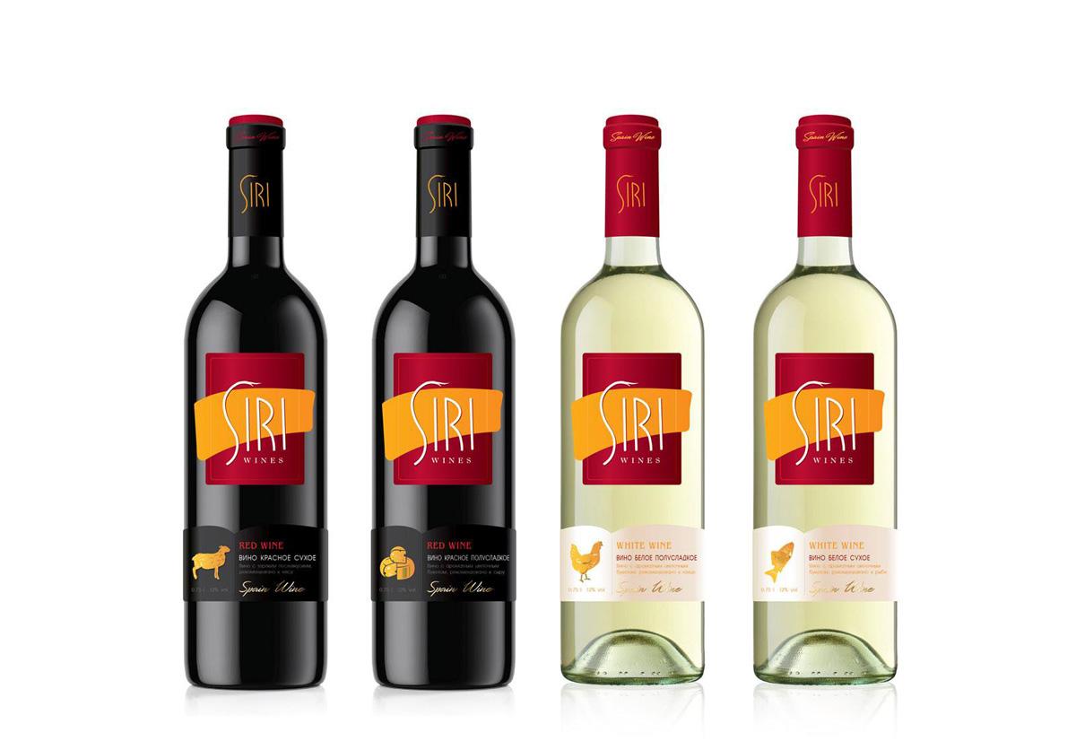 Design Label wine spain