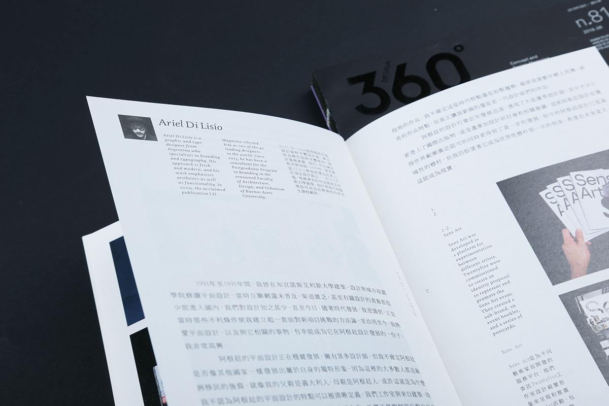 Tpyeface design fonts design magazine design360 brand editorial buenos aires custom typeface