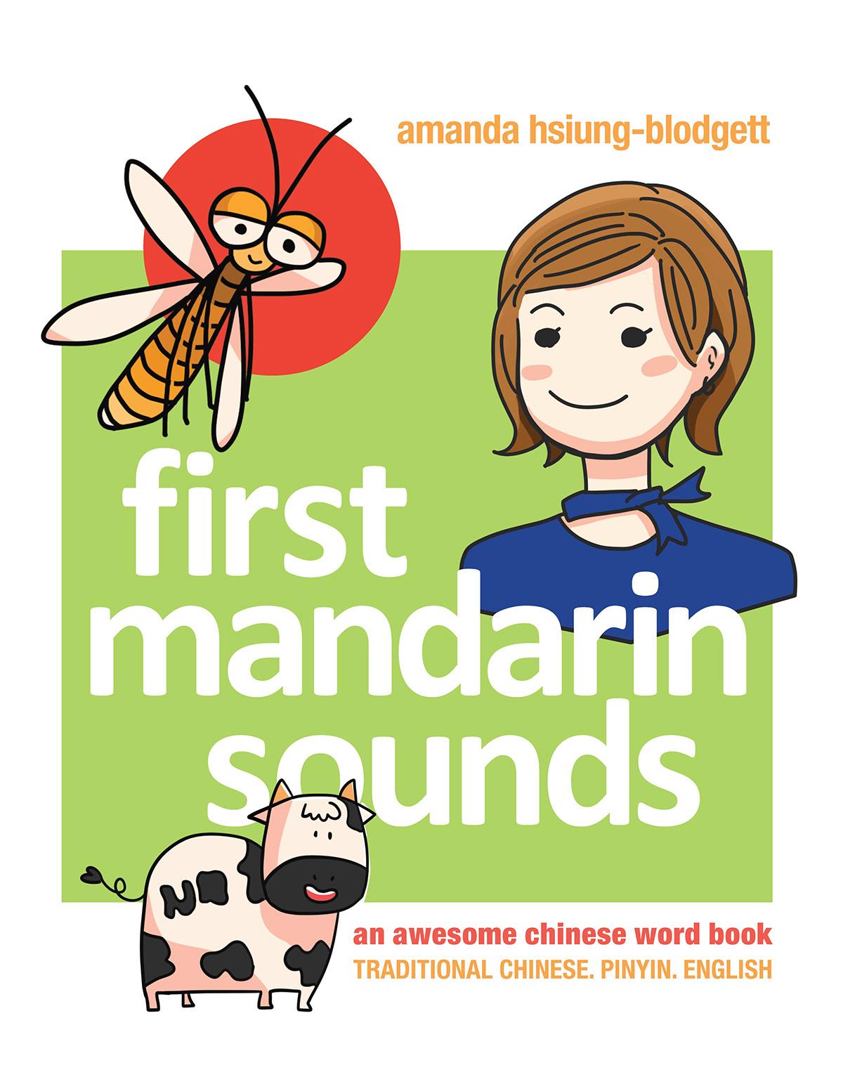 Amanda Hsiung-Blodgett children's book cover chinese word book Mandarin Chinese