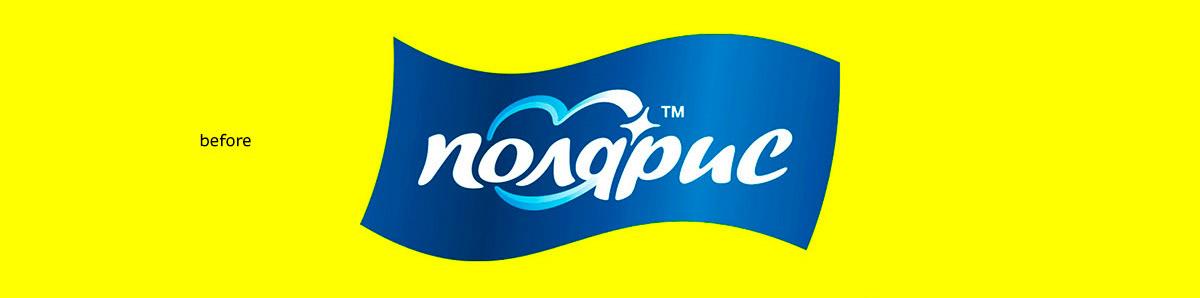 clubnik creative design icecream identity logo айдентика логотип Мороженое фирменный стиль
