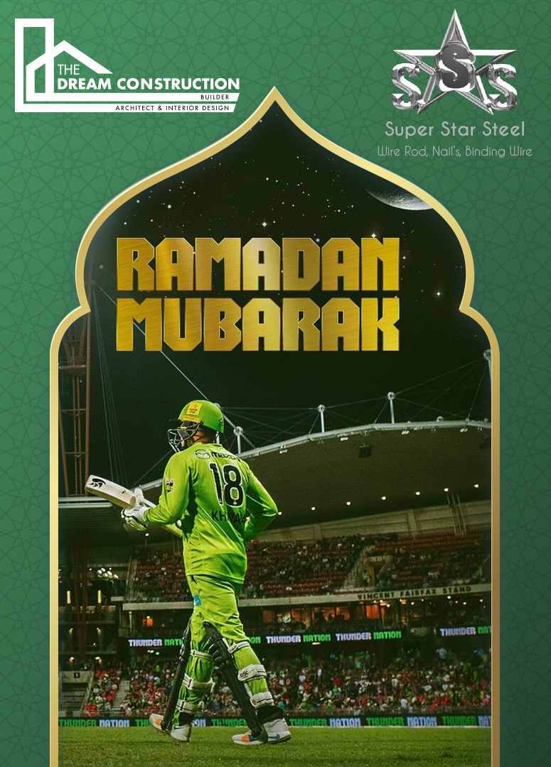 facebook Facebook ads facebook post graphic design  Illustrator mjsteadfast photoshop ramadan ramadan kareem social media