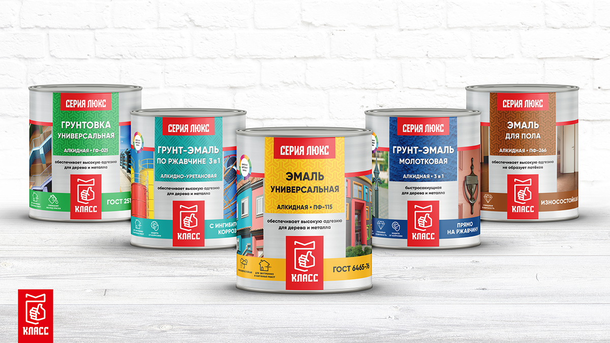 paint can package brand enamel colored primer logo design Label