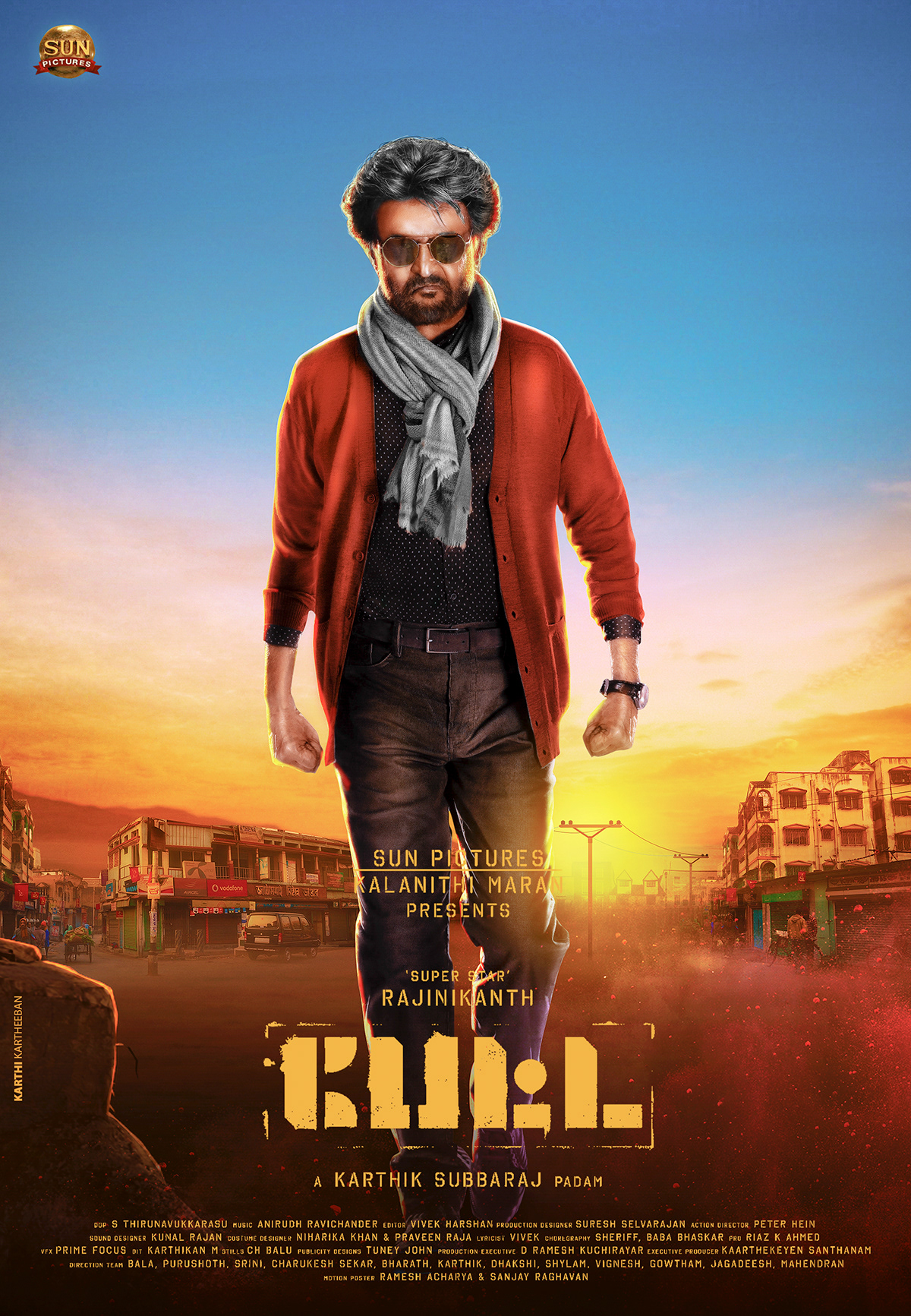 petta poster on student show petta poster on student show