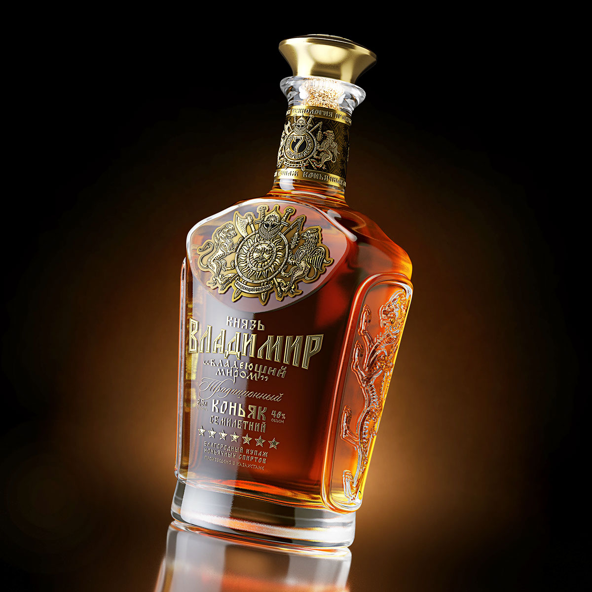 3D Visualization 3D bottle render Render of wine bottle bottle render 3D packaging visualization CGI vodka render cognac render bottle 3d rendering Packshot Cognac