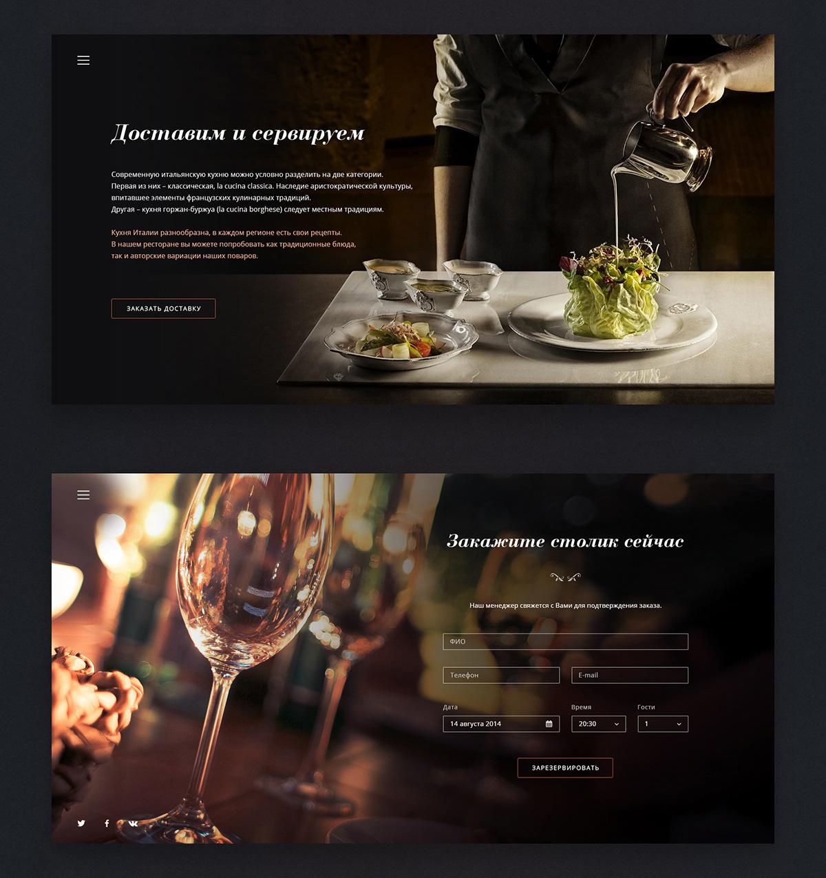 Banchetto Italian Restaurant Website And Logo On Aiga Member Gallery