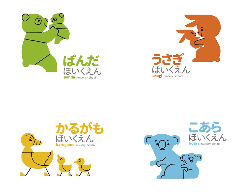 Nursery School Symbol Mark On Behance