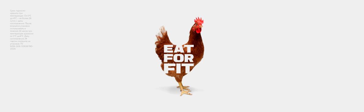 egg packing logo EATFOTFIT brand