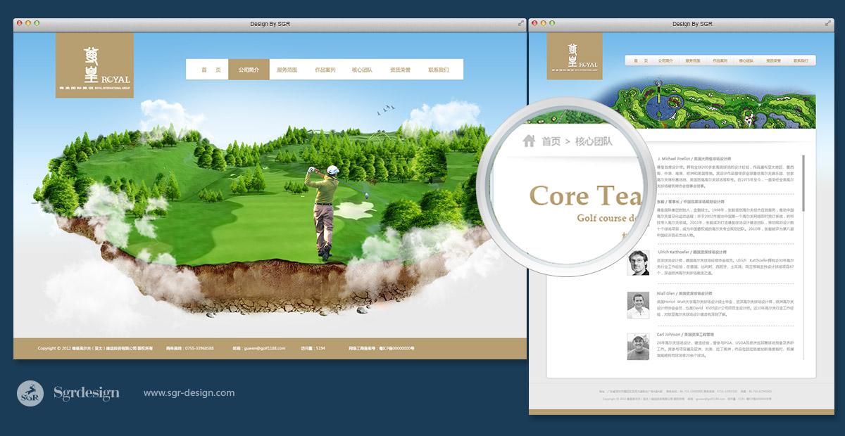 Web UI design SGR psd golf