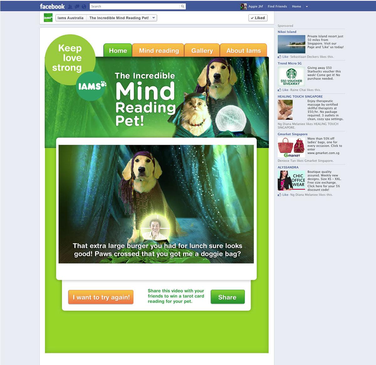 facebook app social media digital art direction