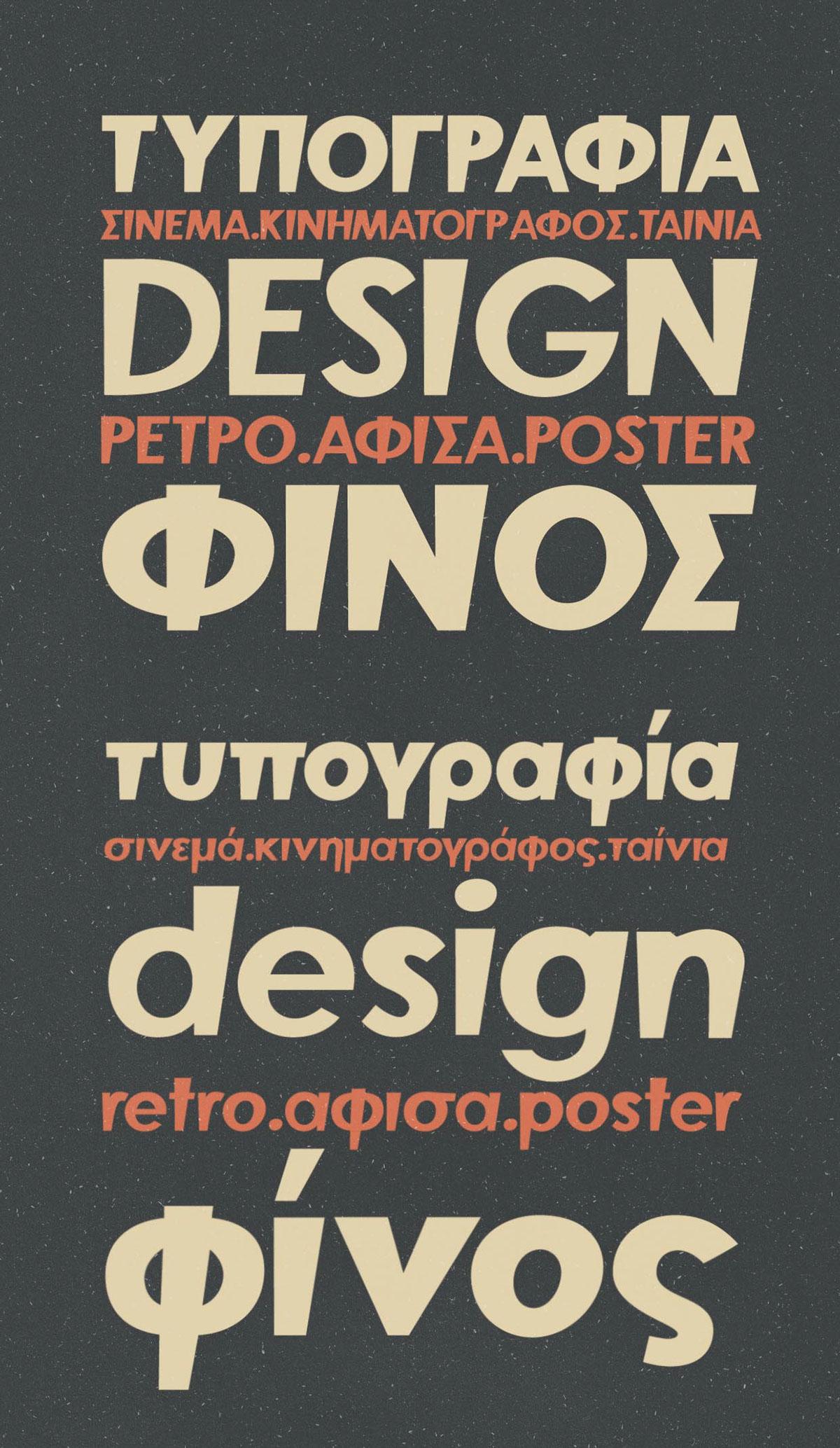 font Typeface finos Display Headline logo magazine trend poster Retro modern typeface design