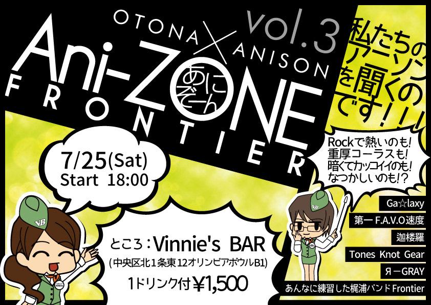 Adobe Portfolio anime poster flyer live Event