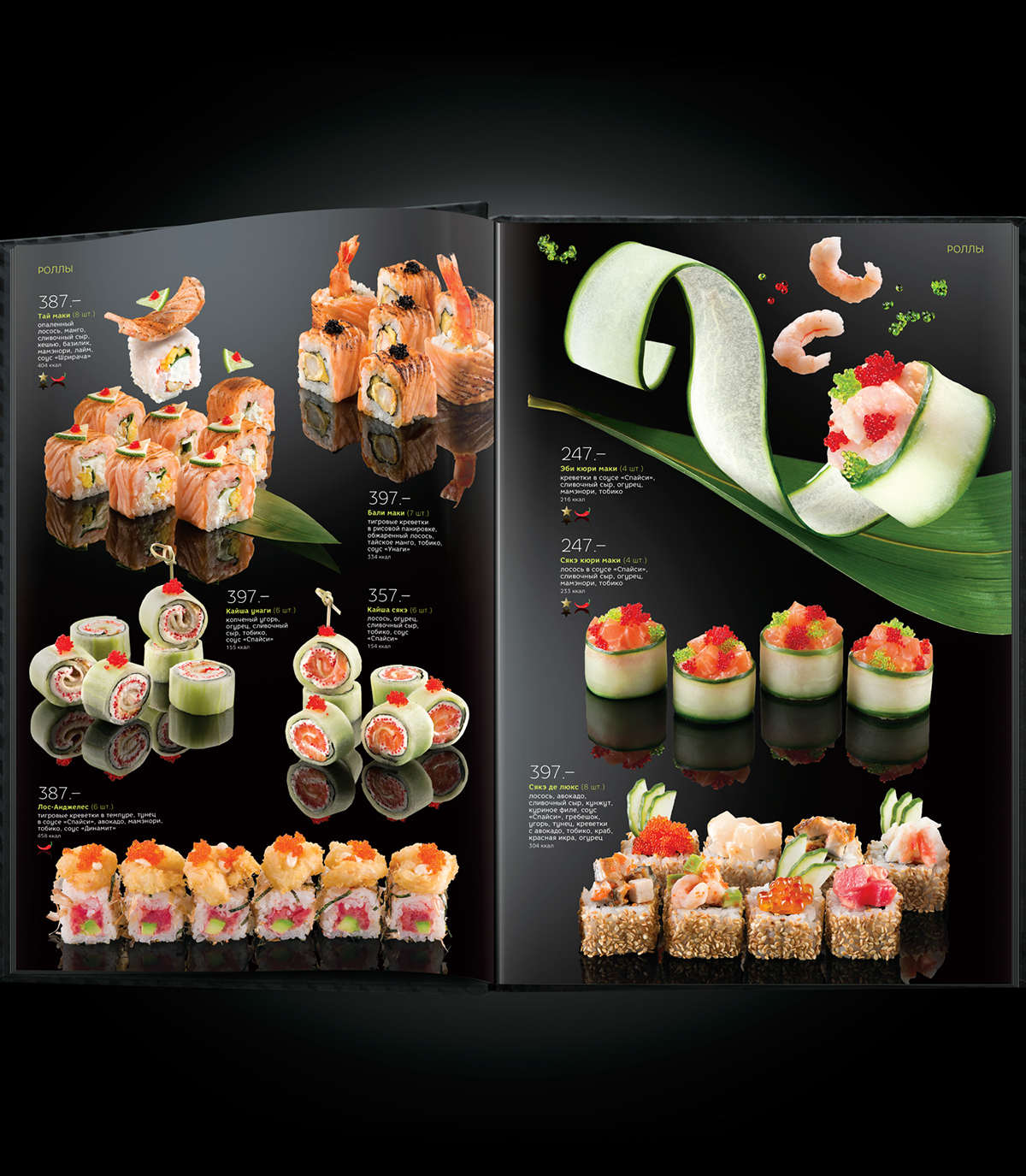 Yakitoriya zero gravity menu on behance for Akina japanese cuisine menu