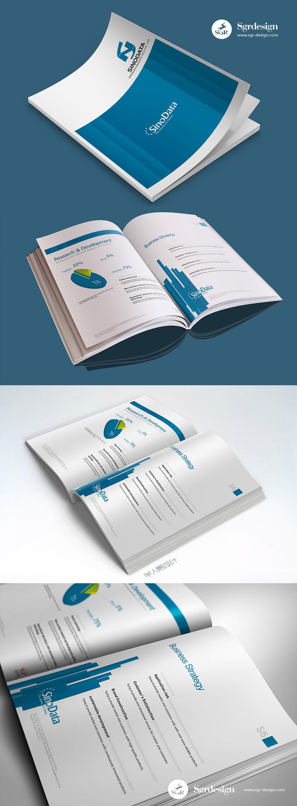 design Catalogue print SGR brochures 画册 宣传册 品牌 设计