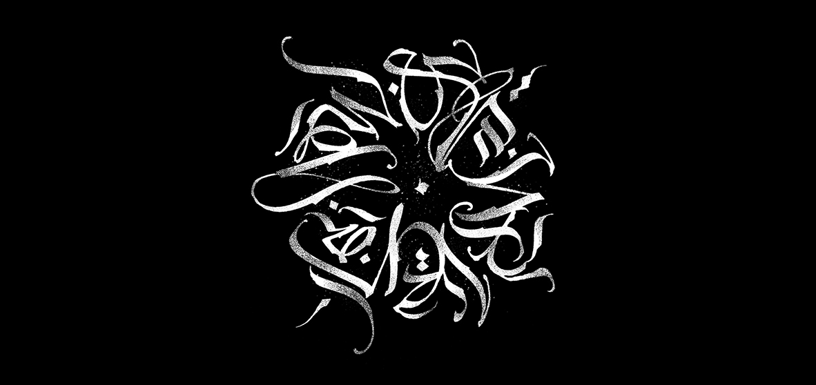 Modern gothic calligraphy collection by pokras lampas on